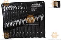 Набор ключей рожково-накидных 6-32мм 25шт (тканевый чехол) CrV