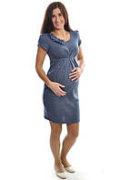 Сарафан теплый для будущих мам (синий)