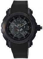 Мужские наручные часы Q&Q DA44J535Y