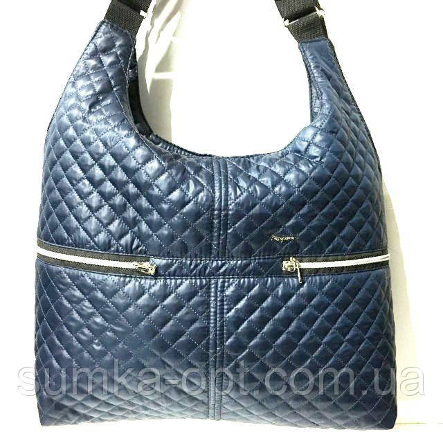 Стеганные большие сумки (синий)33*40