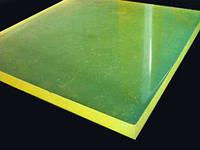 Полиуретан листовой 10мм