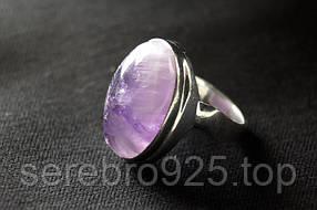 Серебряное кольцо с натуральным аметистом 17,25 размер