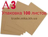 Крафт бумага в пачке А3 100 листов