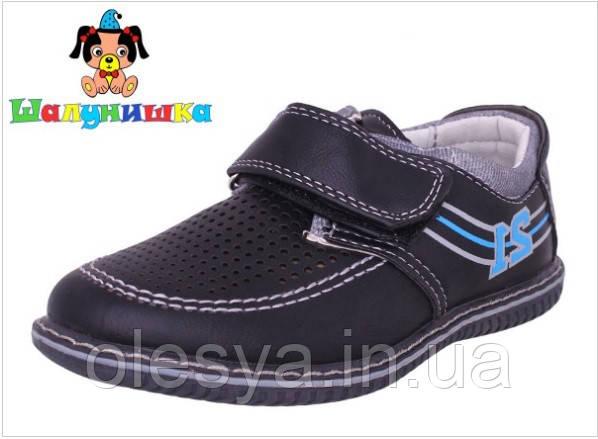 Детские туфли для мальчиков Размер 26