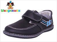 Детские туфли для мальчиков Размеры 26- 30
