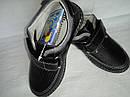 Детские туфли для мальчиков Размер 26, фото 4