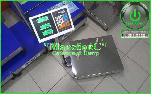 Весы для приемки товара 300 кг | Олимп В-300
