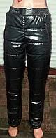 Очень теплые женские стеганные брюки из лаковой плащевки на флисе и синтепоне