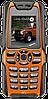 Противоударный телефон Land Rover S8 (A8) MINI. Сертификат IP67!