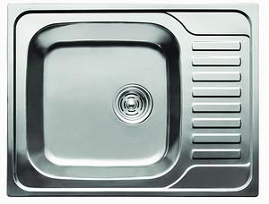 Мойка для кухни с полкой врезная прямоугольная 58*48,5