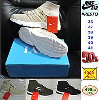 Кроссовки Найк женские Nike Air Presto Yivi. Лицензионное производство-Турция