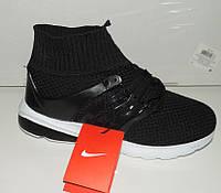 Кроссовки Найк женские Nike Air Presto Yivi. Лицензионное производство-Турция, реплика