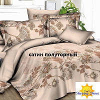 Постельное   Комплект постельного белья сатин  полуторный