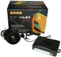 Автосигнализация Magnum MH-810-GSM с сиреной