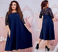 Синее гипюровое свободное женское платье со вставкой из кружева.  Арт-6432/51, фото 1