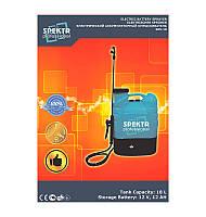 Опрыскиватель аккумуляторный Spektr SES-18