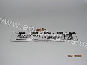 Золотник автокамеры (короткий), 12-3114040