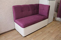 Компактный диванчик для кухни (Розово-белый)