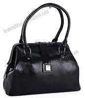 Женская сумка Kiss Me W-778 black женские сумки продажа недорого со склада в Одессе 7 км