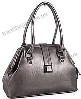 Женская сумка Kiss Me W-778 grey женские сумки продажа недорого со склада в Одессе 7 км