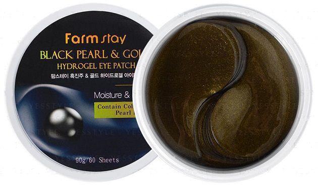 Гидрогелевые патчи с черным жемчугом и золотом FarmStay Black Pearl & Gold Hydrogel Eye Patch, 60шт