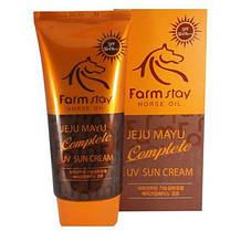 Солнцезащитный крем на основе лошадиного жира SPF 50+PA+++ FarmStay Jeju Mayu Complete UV Sun Cream, 70ml