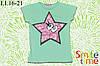 Футболкасдвухсторонними пайеткамидля девочки р.98,104,110,116,122 SmileTime Звезда,мятная