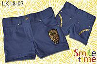 Шорты для девочки стрейч-коттон р.128,134,140,146,152 SmileTime Совушка, синие