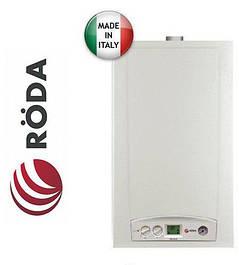 Котлы настенные газовые - RODA (Германия-Италия)