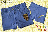 Шорты детские для девочки р.128,134,140,146,152 SmileTime Совушка, голубые