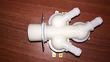 Клапан подачи воды СМА 3х180°