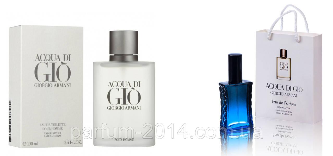 Giorgio Armani Acqua di Gio pour homme + подарочный набор Giorgio Armani Acqua di Gio 50 ml (реплика)