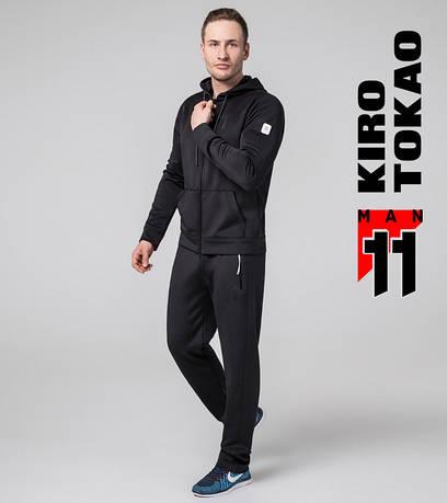 Весенний мужской спортивный костюм Kiro Tokao 457 черный