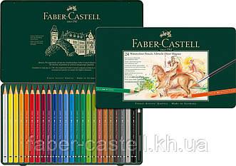 Карандаши акварельные Faber-Castell Albrecht Dürer MAGNUS 24 цвета в металлической коробке, 116924