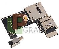 Разъем Sim-карты и карты памяти Motorola XT1063 Moto G (2nd gen)/XT1064/XT1072, на шлейфе, с виброзвонком, на одну sim-карту