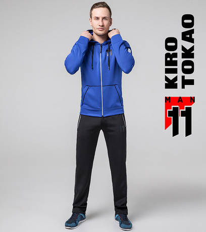 Весенний мужской костюм для спортаКиро Токао 572 электрик-белый