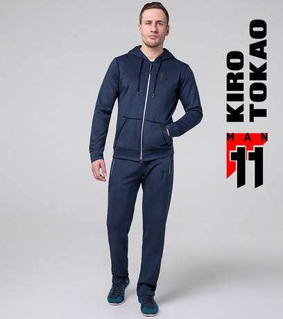 Мужской спортивный костюм на весну Киро Токао 572 т.синий-белый
