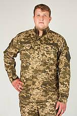Костюм камуфляжный пиксель МК-2 Украина 5, фото 3