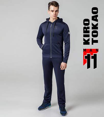 Весенний спортивнй костюм Kiro tokao 579 т.синий-черный