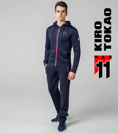 Спортивный осенне-весенний костюм Kiro tokao 579 т.синий-красный