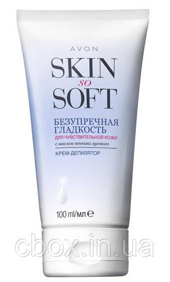 """Крем-депилятор для чувствительной кожи с маслом Пенника лугового """"Безупречная гладкость"""" Avon Skin So Soft"""