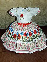 Нарядное пышное платье  Размер 98
