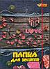 Папка для тетрадей В5 на резинке  TIKI-51703