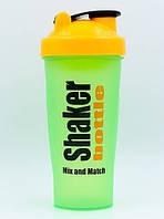 Шейкер з сіточкою для спортивного харчування FI-4446-GO (TS1236)