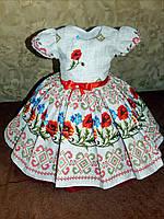 Праздничное пышное платье  Размер 104