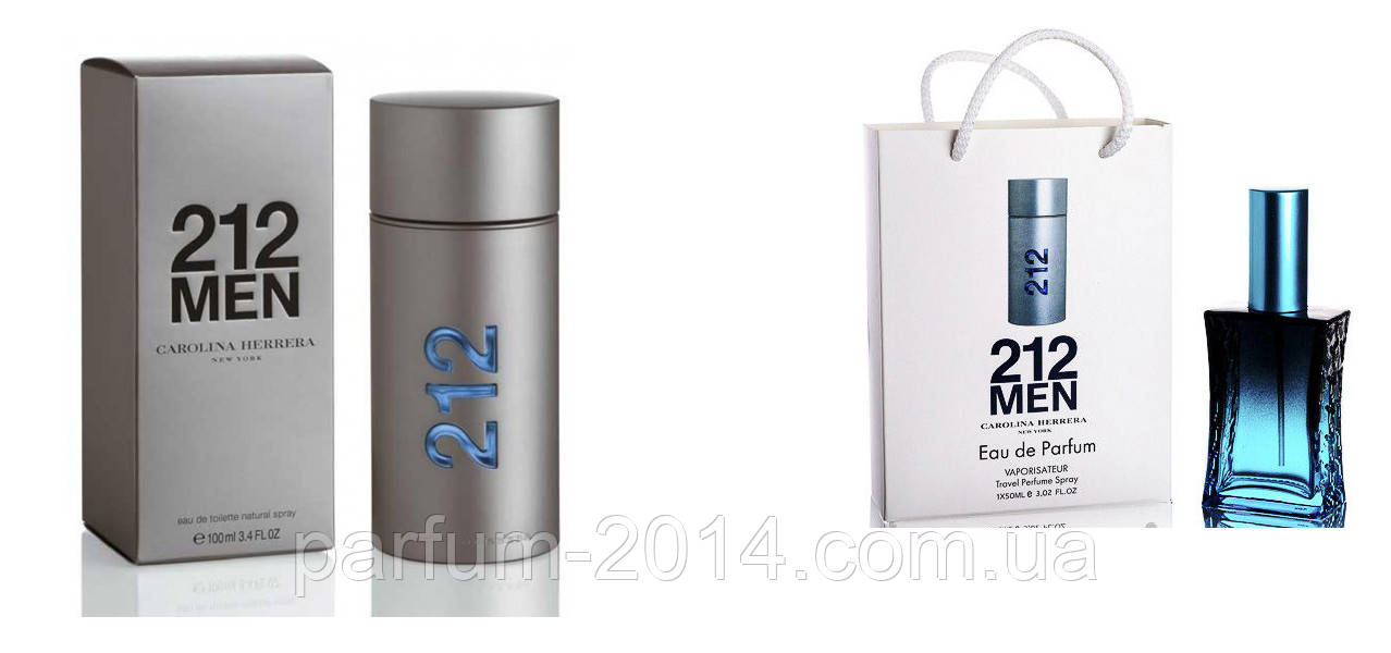 212 MEN Carolina Herrera 100 ml + подарочный набор 212 MEN Carolina Herrera 50 ml (реплика)