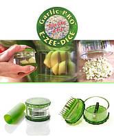 Измельчитель для чеснока GarlicPro