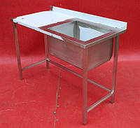 Стол производственный из нержавеющей стали с бортом и правой мойкой 120х60х85 см., фото 1