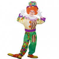 Маскарадный костюм Клоун (на рост 120-135)