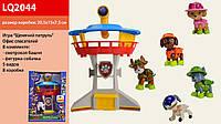 Герои LQ2044 Спасательный центр, 5 видов, в коробке 15*7,5*20см